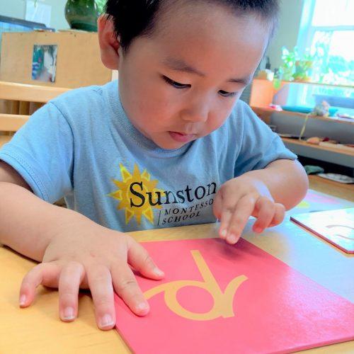Sunstone Montessori Children's House