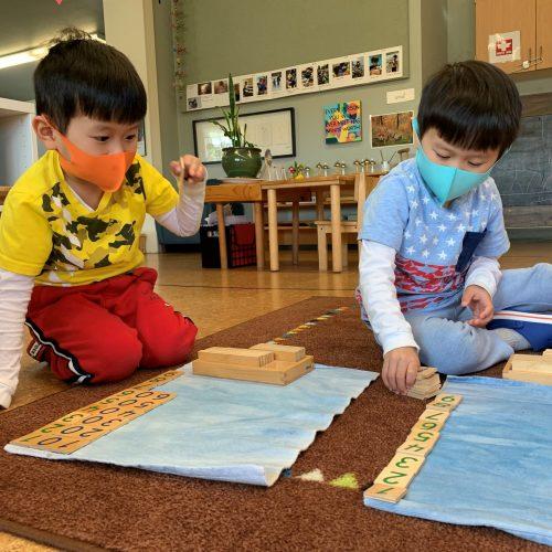Children's House Program Sunstone Montessori